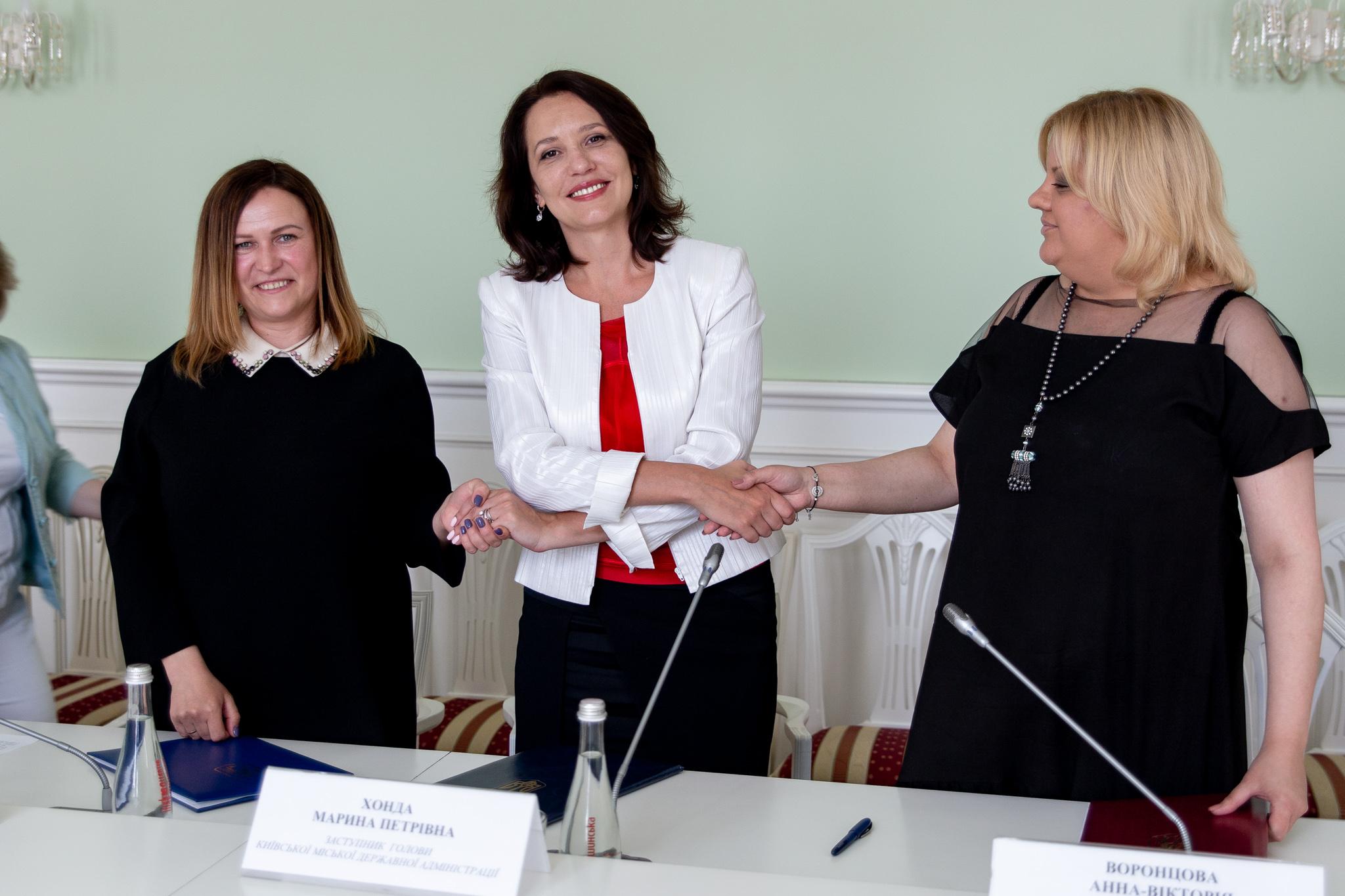 Марина Петрівна Хонда