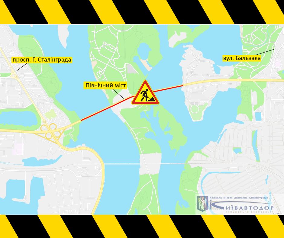 Движение по Северном мосту в Киеве ограничат на выходные 01