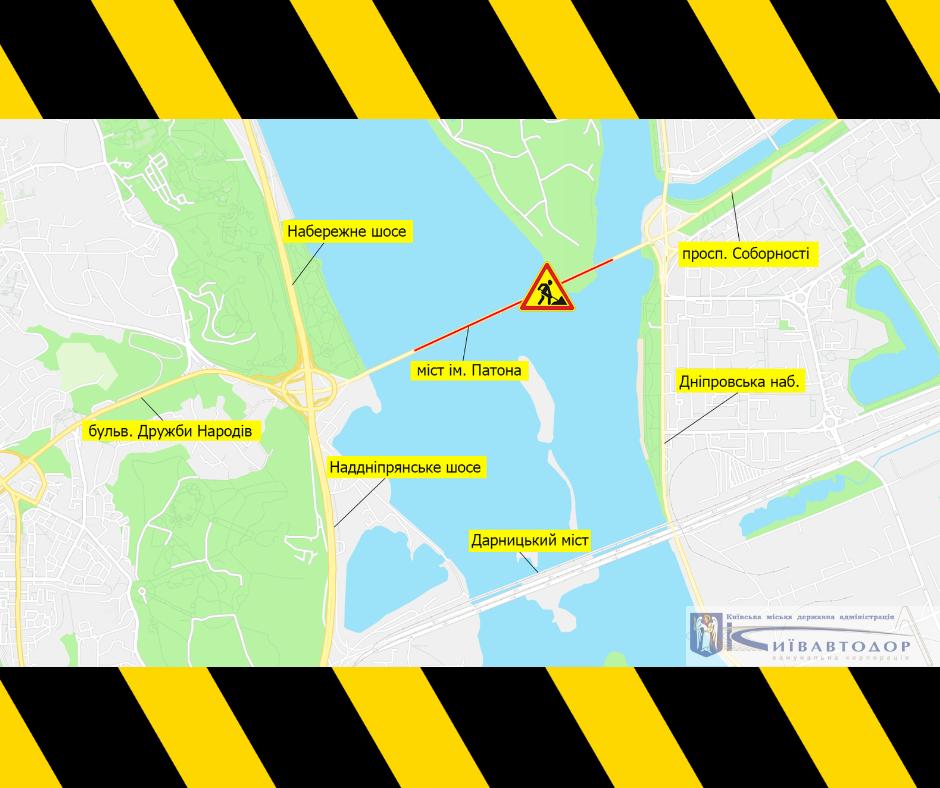 В Киеве ограничили движение по мосту Патона из-за разрушения плит 01
