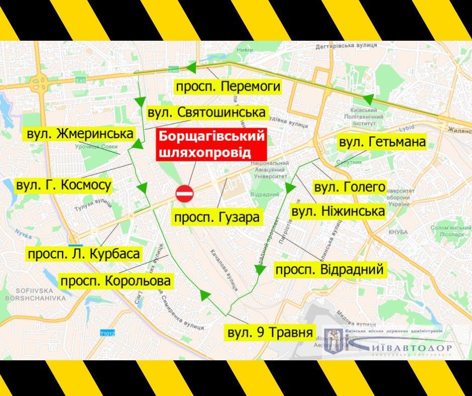 Власти Киева ограничат движение по Борщаговскому путепроводу до конца лета 01