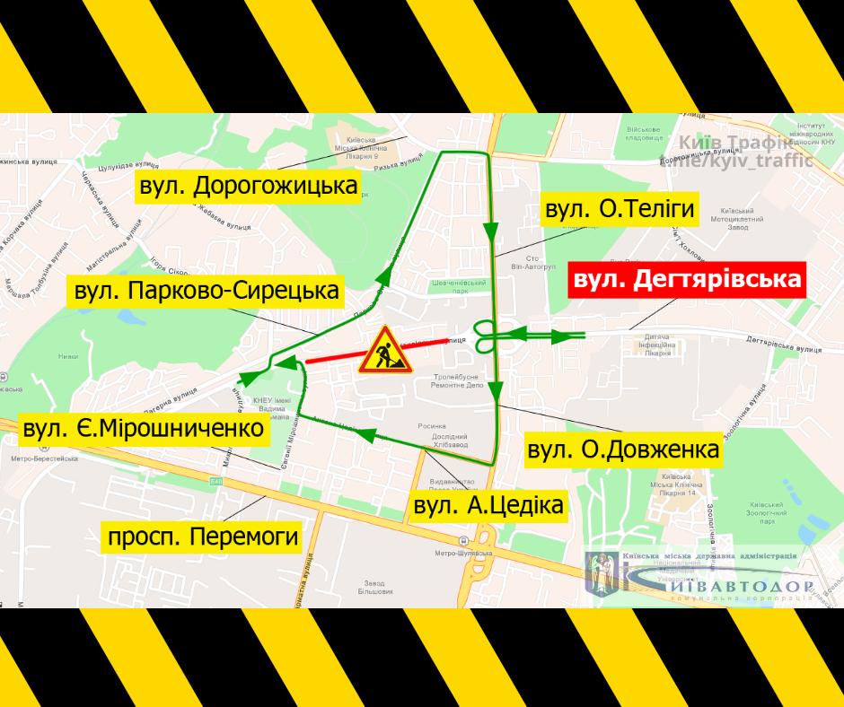 В Киеве до утра понедельника ограничат движение по Дегтяревской: схема объезда