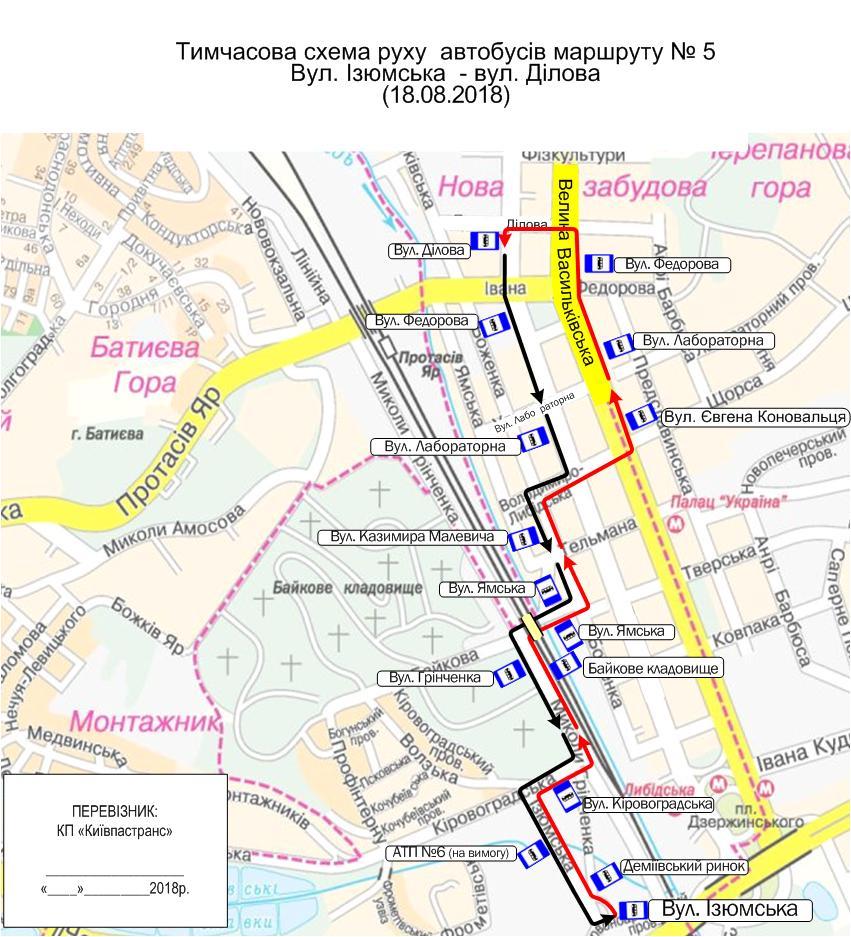 С 16:45 до 19:00 на время проведения тренировки военного парада с прохождением колонны военной техники изменит работу общественный транспорт