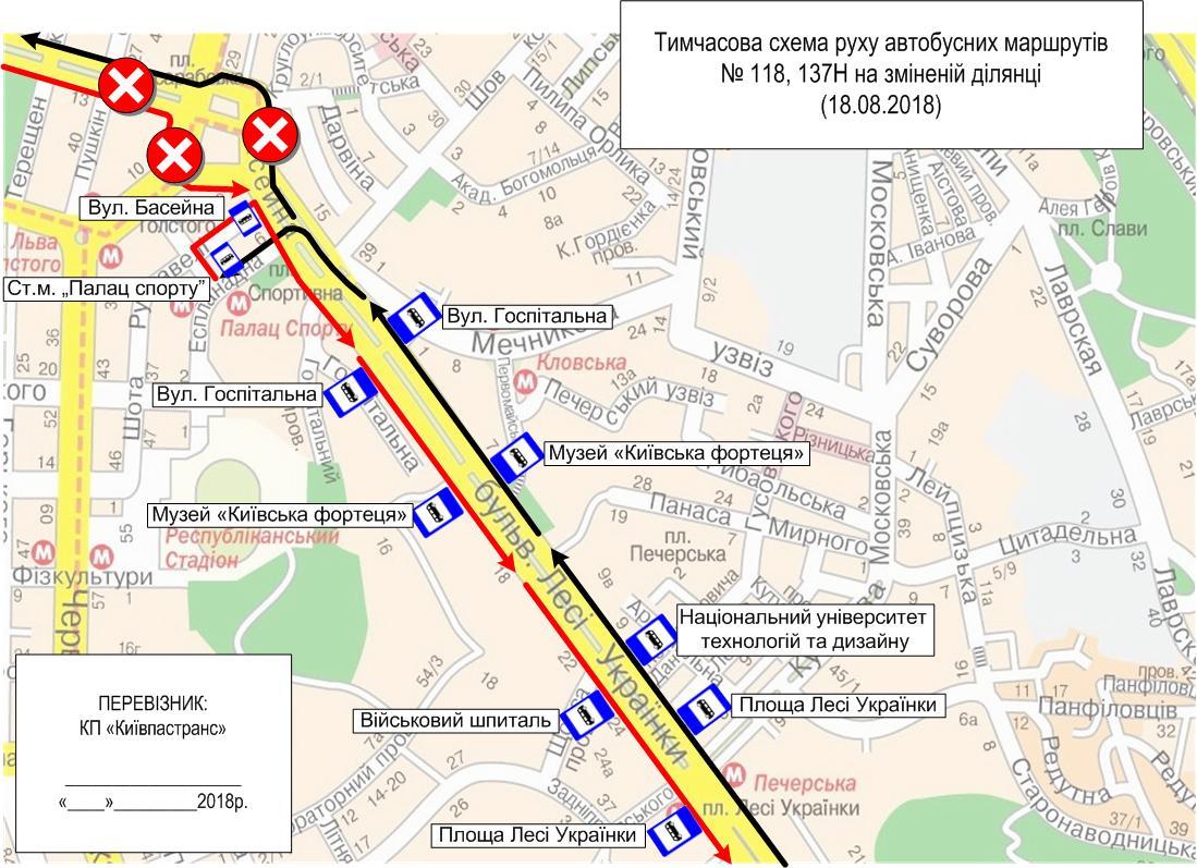 Автобусы № 118, 137н изменят маршруты