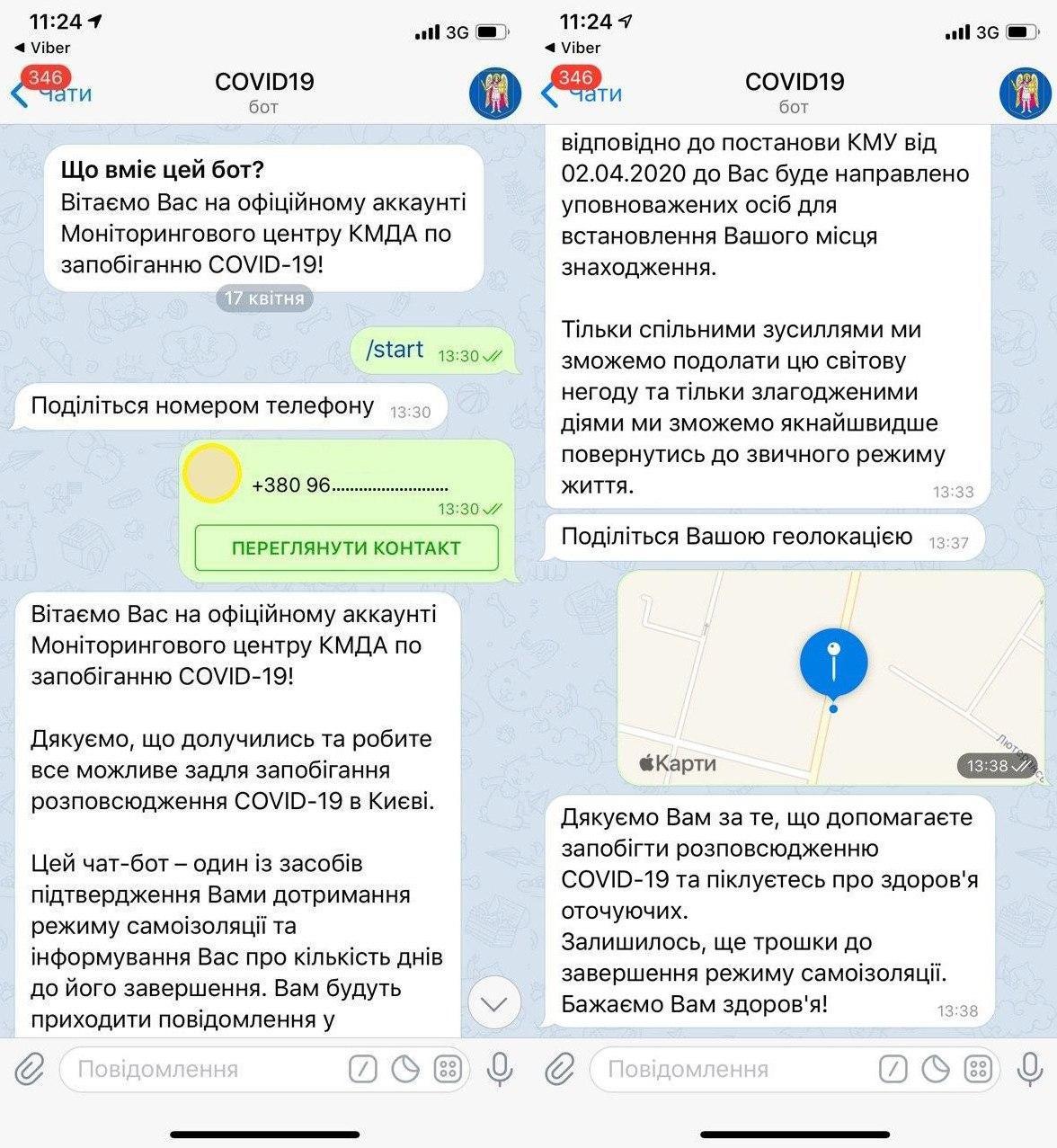 Киевлян на самоизоляции будут контролировать через Telegram: 10 минут на ответ