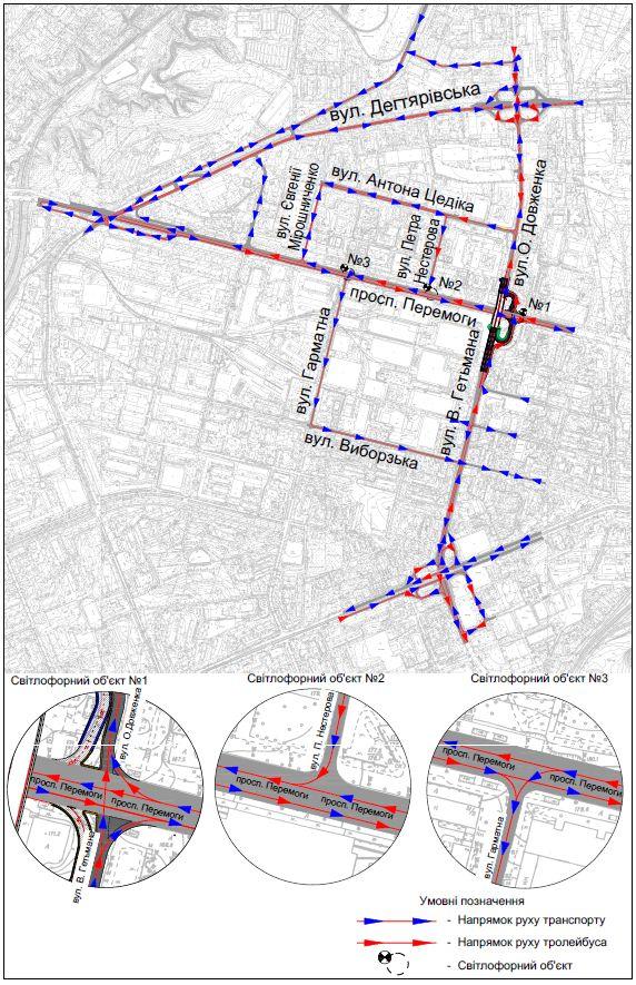 Із 1 травня розпочинається підготовка до реконструкції Шулявського шляхопроводу (+схема руху)
