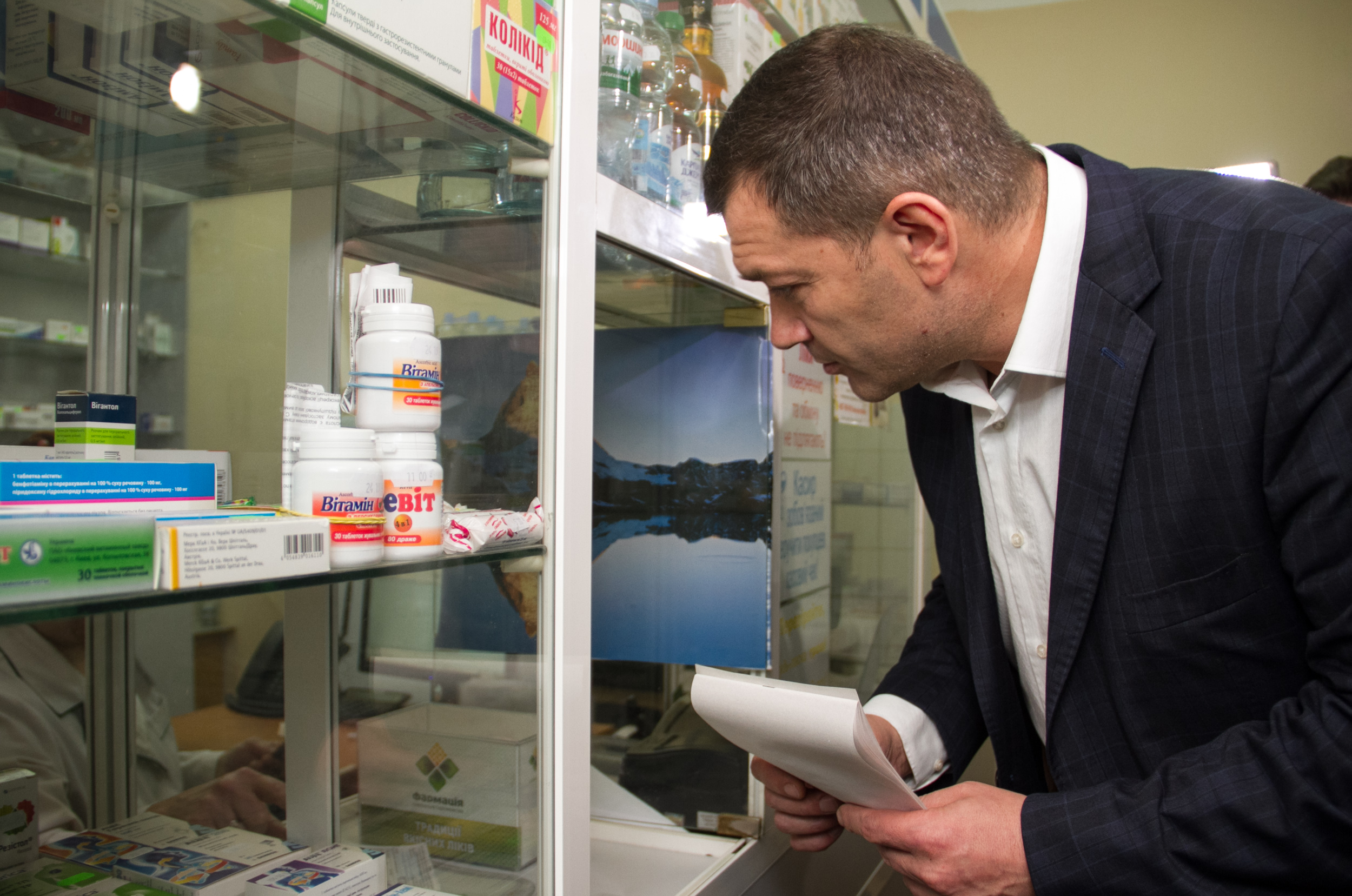 Вакцинуватися від грипу можна в 16 медзакладах Києва – Микола Поворозник (+відео)